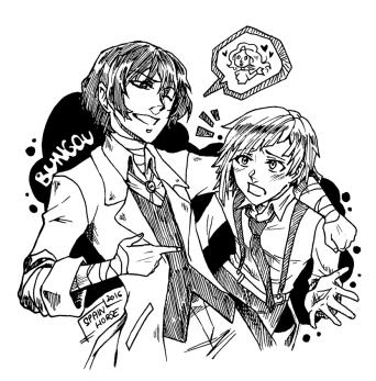 Dazai, I don't want to flirt!