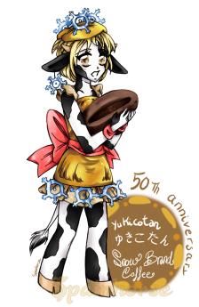 Snow Brand Coffee 【Yukico-tan】
