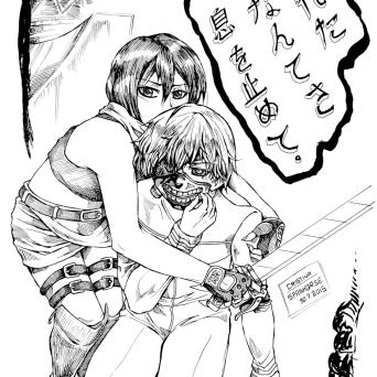 Kaneki y Mikasa SPAINHORSE - redes